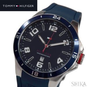 トミーヒルフィガー 1790862(243)時計 腕時計 メンズ ネイビー ラバー ryus-select
