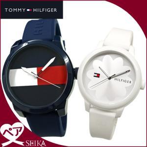 【当店ならお得クーポンあり】ペアウォッチ トミーヒルフィガー 腕時計 時計 メンズ 1791322(117) レディース 1781774(132) ryus-select