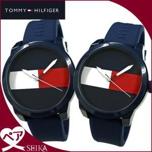 ペアウォッチ トミーヒルフィガー/TOMMY HILFIGER (同型ペア) 1791322(117)腕時計 時計 メンズ  レディースネイビー ラバー|ryus-select