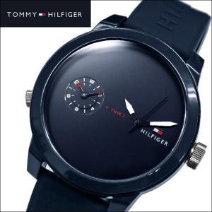 トミーヒルフィガー  1791325 (120)時計 腕時計 メンズ ネイビー ラバー|ryus-select
