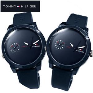 (レビューを書いて5年保証) 時計 ペアウォッチトミーヒルフィガー (同型ペア) 1791325 (120) 腕時計 メンズ レディースネイビー ラバー (SEIKA厳選ペア) 父の日 ryus-select