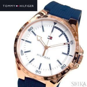 トミーヒルフィガー 1791526(254)時計 腕時計 メンズ ネイビー ラバー ryus-select