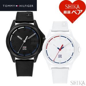 (レビューを書いて5年保証) 時計 ペアウォッチトミーヒルフィガー  腕時計 メンズ 1791624 (290) レディース 1791623 (289)  父の日 ryus-select