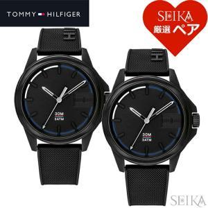 (レビューを書いて5年保証) 時計 ペアウォッチトミーヒルフィガー 1791624 (290) 同型ペア 腕時計 メンズ レディース  父の日 ryus-select