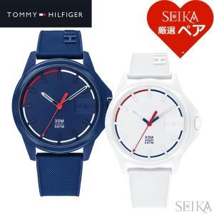 (レビューを書いて5年保証) 時計 ペアウォッチトミーヒルフィガー  腕時計 メンズ 1791625 (291) レディース 1791623 (289) 父の日 ryus-select