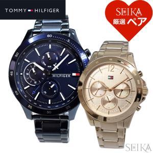 (5年保証) (特典付き) ペアウォッチ トミーヒルフィガー メンズ 1791720(329) レディース 1782197(322) 腕時計|ryus-select