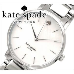 【当店ならお得クーポンあり】ケイトスペード レディース 腕時計 1YRU0001 シルバー/ホワイトシェル|ryus-select