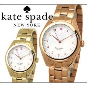 【当店ならお得クーポンあり】ケイトスペード レディース 腕時計SEAPORT (シーポート) 全2色(1YRU0027/イエローゴールド)(1YRU0028/ピンクゴールド)|ryus-select