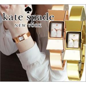 【当店ならお得クーポンあり】ケイトスペード レディース 腕時計カーライル 全2色 1YRU0070/ゴールド 1YRU0183/ピンクゴールド|ryus-select