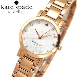 【当店ならお得クーポンあり】ケイトスペード/Kate spade レディース 時計(1YRU0191)Gramercy Mini(グラマシー ミニ)/|ryus-select