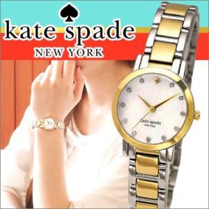 【当店ならお得クーポンあり】Kate spade ケイトスペード レディース 時計  1YRU0147|ryus-select