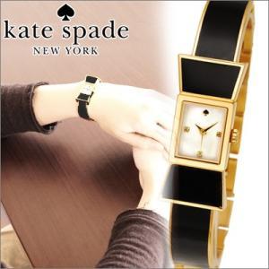 【当店ならお得クーポンあり】ケイトスペード/Kate spade レディース 時計  (1YRU0283)ブラック Carlyle (カーライル)|ryus-select