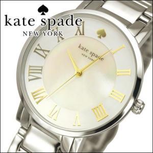 【当店ならお得クーポンあり】ケイトスペード レディース 腕時計 1YRU0476|ryus-select