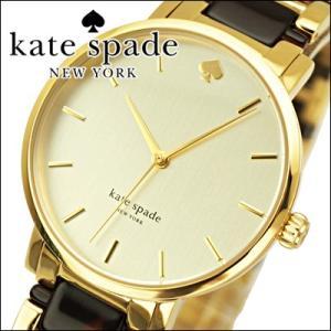 【当店ならお得クーポンあり】ケイトスペード レディース 腕時計 1YRU0542|ryus-select