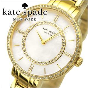 【当店ならお得クーポンあり】ケイトスペード レディース 腕時計 1YRU0692|ryus-select