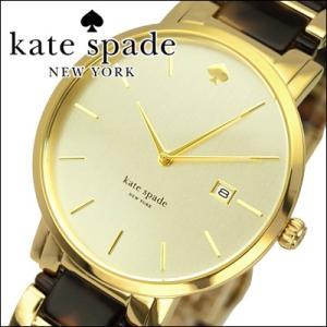 【当店ならお得クーポンあり】ケイトスペード レディース 腕時計 1YRU0703|ryus-select