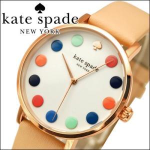 【当店ならお得クーポンあり】ケイトスペード Kate spade レディース 腕時計  1YRU0735|ryus-select
