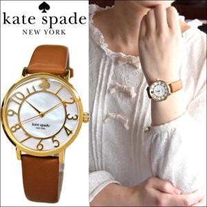 【当店ならお得クーポンあり】ケイトスペード Kate spade 1YRU0783 時計 腕時計 レディース メトロナンバーレザー ゴールド ブラウン ホワイト シェル|ryus-select