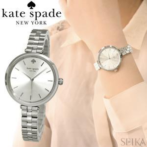 (レビューを書いて5年保証) ケイトスペード Kate spade (2)1YRU0859 時計 腕時計 レディース ステンレス シルバー|ryus-select