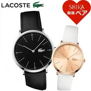 【当店ならお得クーポンあり】ペアウォッチ ラコステ LACOSTE 2010873(70) 2000949(84)時計 腕時計 メンズ レディース レザー|ryus-select
