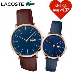 【当店ならお得クーポンあり】ペアウォッチ ラコステ 2010871(69) 2000950(83) 腕時計 レザー|ryus-select