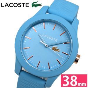 (サマークリアランス) 時計 ラコステ LACOSTE 2001004 (137) 腕時計 レディース ブルー ラバー 青い腕時計|ryus-select