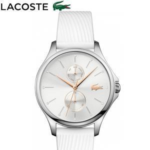 【当店ならお得クーポンあり】ラコステ LACOSTE 2001023 (128) KEA時計 腕時計 レディース ホワイト ラバー|ryus-select