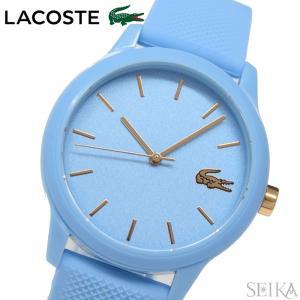 (サマークリアランス) 時計 ラコステ LACOSTE 12.12 2001066 (177) 腕時計 レディース ライトブルー ラバー 青い腕時計|ryus-select