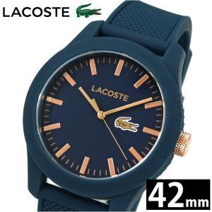 【当店ならお得クーポンあり】ラコステ LACOSTE 2010817 (26)時計 腕時計 レディース メンズ ユニセックスネイビー ピンクゴールド ラバー|ryus-select