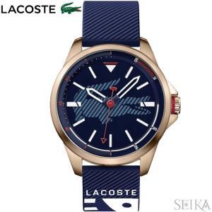(サマークリアランス) ラコステ LACOSTE 2010964(183) 時計 腕時計 メンズ ネイビー ラバー 青い腕時計|ryus-select