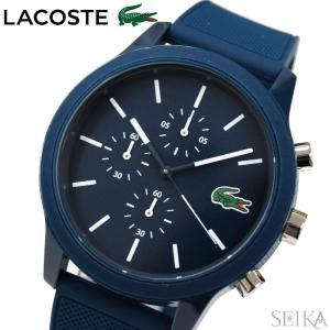 (レビューを書いて5年保証) 時計 ラコステ LACOSTE 12.12 2010970 (147) 腕時計 メンズ ネイビー ラバー 青い腕時計|ryus-select