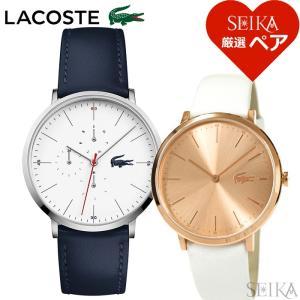 (レビューを書いて5年保証) 時計 ペアウォッチラコステ LACOSTE 2010975 (122) メンズ 2000949 (84) レディース 腕時計 父の日 ryus-select