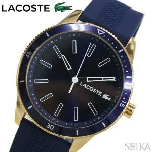 (サマークリアランス) (レビューを書いて5年保証) ラコステ  2011008(201)腕時計 メンズ ネイビー ラバー 青い腕時計|ryus-select