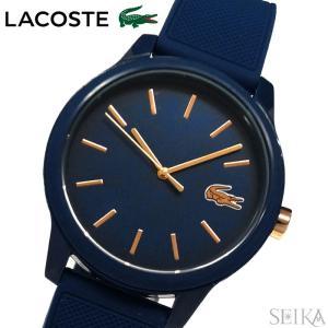 (サマークリアランス) 時計 ラコステ LACOSTE 12.12 2011011 (145) 腕時計 メンズ ネイビー ラバー 青い腕時計|ryus-select