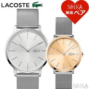 (レビューを書いて5年保証) 時計 ペアウォッチラコステ LACOSTE 2011017 (161) メンズ 2001002 (88) レディース 腕時計 父の日 ryus-select