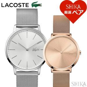 (レビューを書いて5年保証) 時計 ペアウォッチラコステ LACOSTE 2011017 (161) メンズ 2001028 (114) レディース 腕時計 父の日 ryus-select