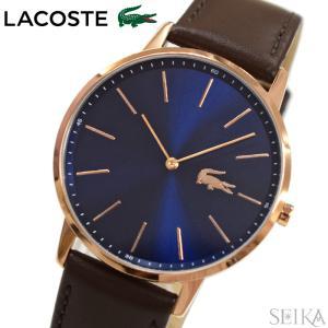 (レビューを書いて5年保証) ラコステ  2011018(158)腕時計 メンズ ネイビー ブラウン レザー 青い腕時計|ryus-select