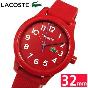 ラコステ LACOSTE 12.12 KIDS2030004(99) レッド 時計 腕時計 キッズ 子供用 レディース ラバー ミニ スモール 【CPT】|ryus-select