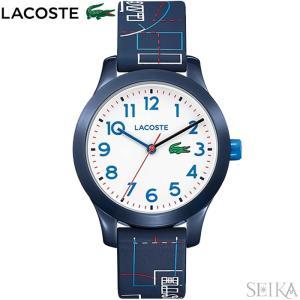 (サマークリアランス) ラコステ  12.12 KIDS 2030008(208) ネイビー 腕時計キッズ 子供用 レディース ラバー ミニ スモール 青い腕時計 (CPT)|ryus-select