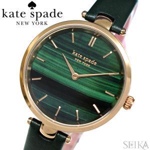 (レビューを書いて5年保証) ケイトスペード Kate spade (21)KSW1529 ホランド 時計 腕時計 レディース ピンクゴールド グリーン レザー   (3x27) ryus-select
