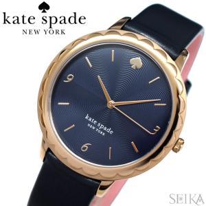 (レビューを書いて5年保証) ケイトスペード Kate spade (22)KSW1577 モーニングサイド 時計 腕時計 レディース ピンクゴールド ネイビー レザー   (3x27) ryus-select