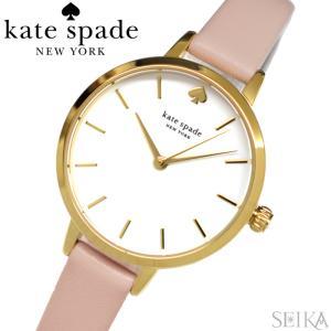 (レビューを書いて5年保証) ケイトスペード Kate spade (24)KSW9003 メトロ 時計 腕時計 レディース ゴールド ピンク レザー   (3x27) ryus-select