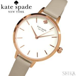 (レビューを書いて5年保証) ケイトスペード Kate spade (28)KSW9007 メトロ 時計 腕時計 レディース ピンクゴールド グレー レザー   (3x27) ryus-select