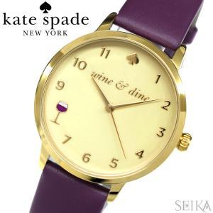 (レビューを書いて5年保証) ケイトスペード Kate spade (29)KSW9022 メトロ ワイン 時計 腕時計 レディース パープル レザー   (3x27) ryus-select