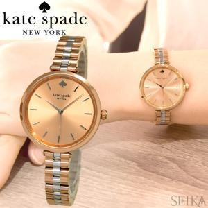 (レビューを書いて5年保証) ケイトスペード Kate spade (3)1YRU0860 時計 腕時計 レディース ステンレス ピンクゴールド|ryus-select