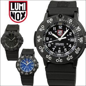 (レビューで5年保証) (スプリングクリアランス) 時計 ルミノックス LUMINOX 3000シリーズ 腕時計 メンズ レディース 39mm|ryus-select