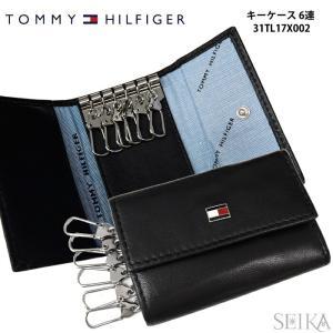 【当店ならお得クーポンあり】トミーヒルフィガー  キーケース【31TL17X002】【BK ブラック(11)】メンズ レディース レザー|ryus-select