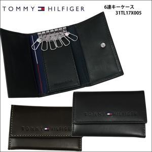 【当店ならお得クーポンあり】トミーヒルフィガー  キーケース31TL17X005 BLACK/ブラック(16) BROWN/ブラウン(17)メンズ レディース レザー|ryus-select