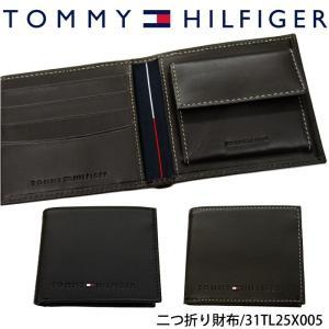 (訳有り価格) トミーヒルフィガー 二つ折り財布 31TL25X005 (BK ブラック (5) ) メンズ レディース サイフ (CPT) 父の日|ryus-select