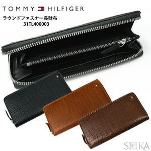 【当店ならお得クーポンあり】トミーヒルフィガー 長財布 31TL400003 (27) (28) (29)メンズ レディース サイフ|ryus-select